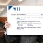 Wykluczające słowa kluczowe w Adwords